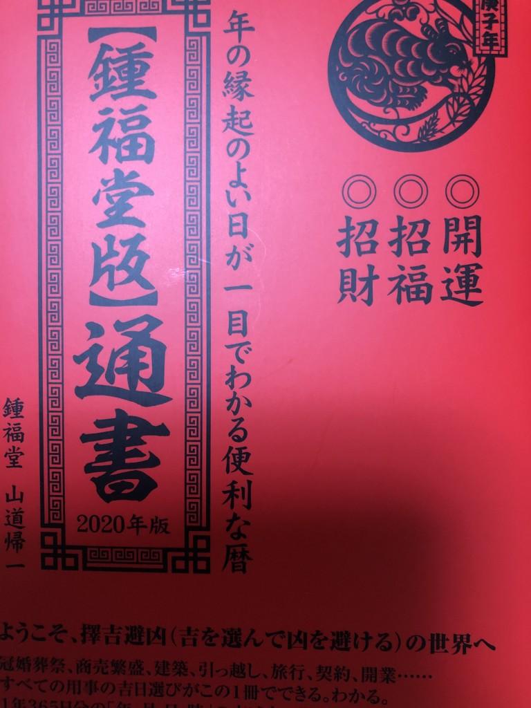 9DBAF940-2D87-4769-B788-351C3D2A0ADB