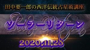 2022011